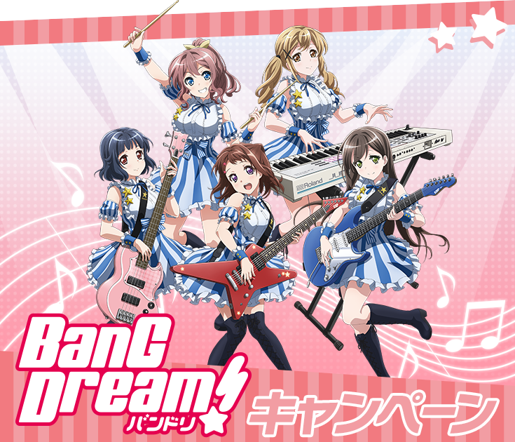 Bang dream!の画像 p1_18