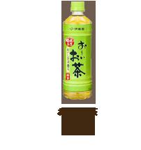 お~いお茶緑茶525ml