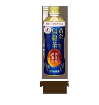 黄金烏龍茶500ml