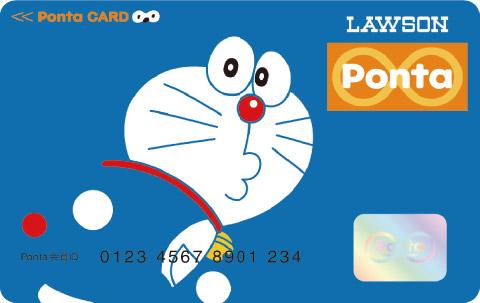 ポイント カード ローソン