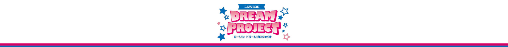 LAWSON DREAM PROJECT