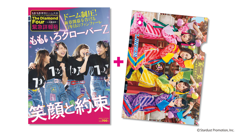 /lab/entertainment/art/__icsFiles/afieldfile/2018/05/29/0529-momoclo-g2.jpg
