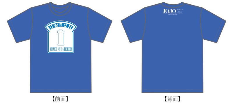 『ジョジョの奇妙な冒険』OWSON Tシャツ