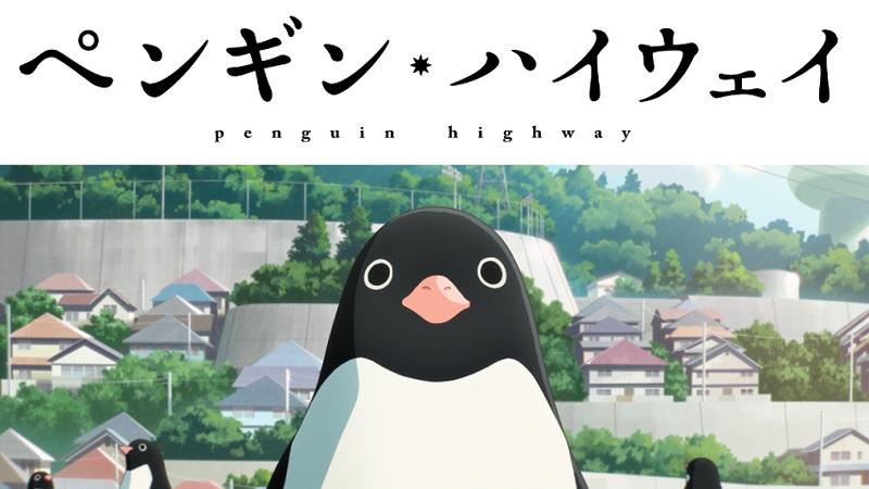 ハイウェイ ペンギン