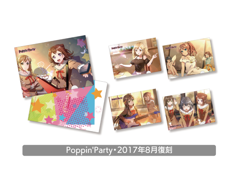 A4クリアファイル5枚セット Poppin'Party