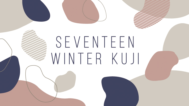 「SEVENTEEN WINTER KUJI」が発売!