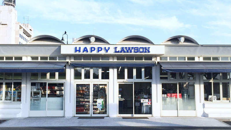 HAPPY LAWSON 店舗紹介