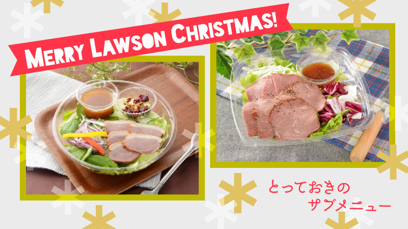 Merry LAWSON Christmas!