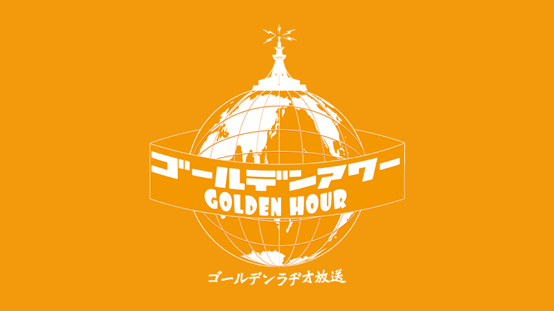 /lab/okinawa/art/__icsFiles/afieldfile/2018/05/24/golden_top_v2.png