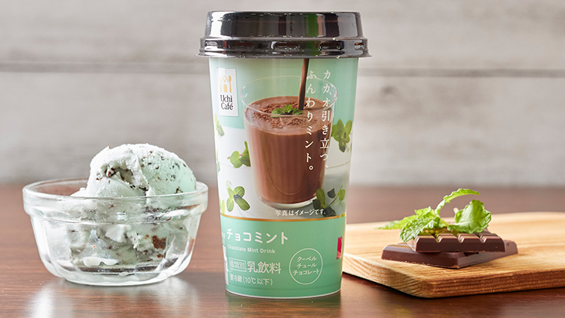 ミント チョコ チョコミントスイーツの人気おすすめランキング10選【カフェもご紹介】|セレクト