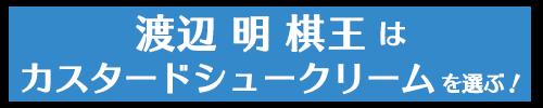 ボタン1-1