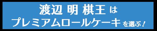 ボタン1-2