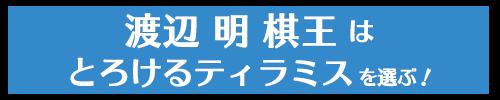 ボタン1-3