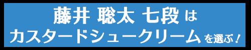 ボタン3-1