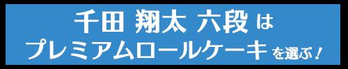 ボタン4-2