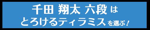 ボタン4-3