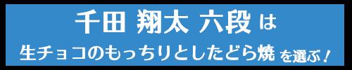 ボタン4-4