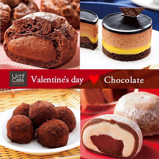 バレンタインデーのチョコレートスイーツ&ベーカリー特集このカテゴリーの新着記事
