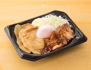 焼豚&生姜焼き丼