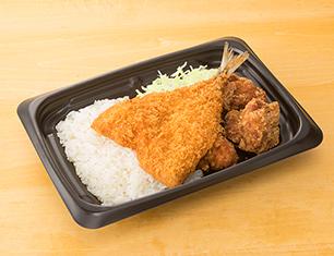 あじフライ&鶏から弁当