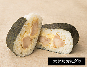 炭火焼チキンマヨ