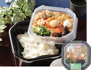 1食分の野菜と五目あんかけご飯