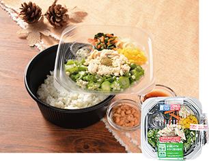 柚子胡椒とオクラのネバネバご飯