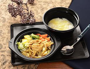 鍋から〆まで楽シメる! 豚肉カレー鍋(チーズリゾット)