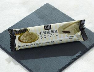 ウチカフェ 丹波産黒豆きなこアイス 65ml