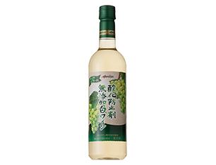 酸化防止剤無添加白ワイン 720ml