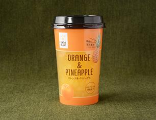 ウチカフェ オレンジ&パイナップル 200g