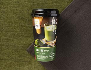 ウチカフェ 濃い茶ラテ 200ml