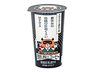 悪魔のコーヒー 180ml