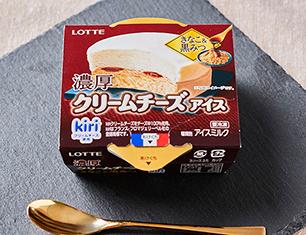 ロッテ 濃厚クリームチーズアイス きなこ黒みつ 120ml 【ローソン限定商品】