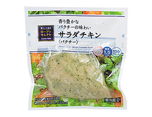 サラダチキン(パクチー)