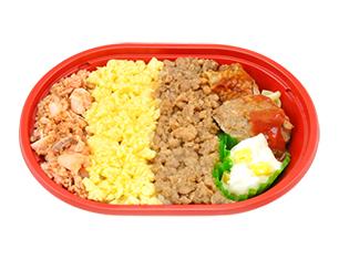 ミニ三色弁当(もち麦入りご飯)