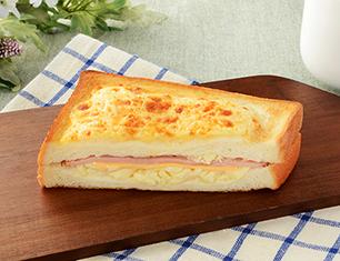 とろ~り濃厚チーズのクロックムッシュ