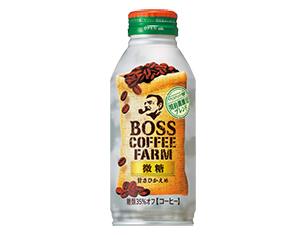 ボス コーヒーファーム 微糖 370g【ローソン限定商品】