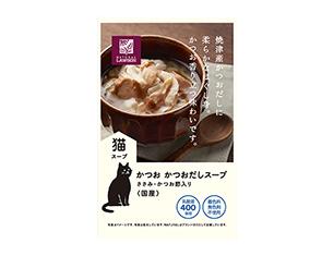 猫スープ かつお かつおだしスープ ささみ・かつお節入り