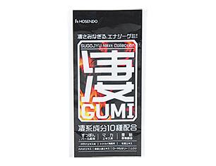 宝仙堂 凄GUMI 14粒 【ローソン先行発売】