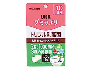 UHA グミサプリ トリプル乳酸菌 10日分【ローソン先行商品】