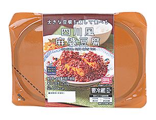 四川風麻婆豆腐