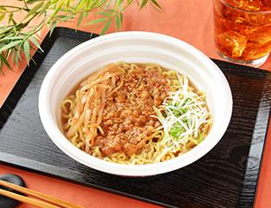 胡麻香る担々麺