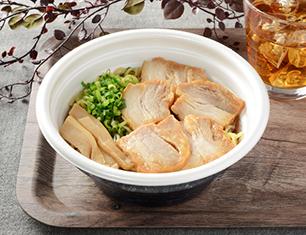 鶏ガラスープの直火焼チャーシュー麺
