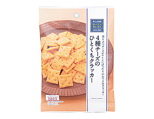 4種チーズのひとくちクラッカー