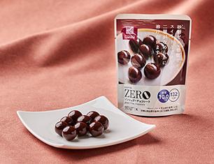 ゼロノンシュガーチョコレート