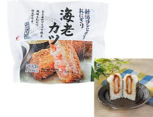 新潟コシヒカリおにぎり 海老カツ