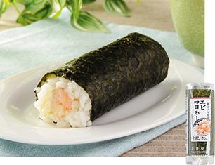 手巻寿司 エビマヨネーズ