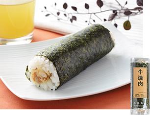 手巻寿司 牛焼肉