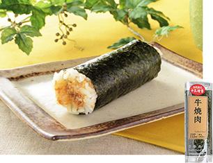 手巻寿司 牛焼肉(増量)